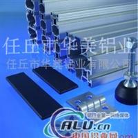 铝合金板 铝合金铸件