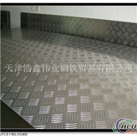 专业铝板 花纹铝板 合金铝板 氟碳铝板 彩色铝板 拉丝铝板 1060铝卷