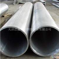 专业无缝铝管 6061铝管 铝棒 大圆铝管