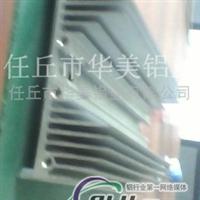 加工散热器铝型材