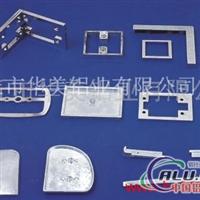 铝型材深加工  铝型材打孔