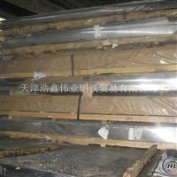 供应铝板 拉伸铝板 合金铝板 5754铝板 3003防锈铝板