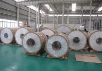 江苏徐州1050、1060、3003、3004、5052、5075、5081、6061、6063、8011等铝板、铝合金板及钣金加工件报价