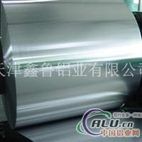 铝箔胶带  铝箔  空调铝箔