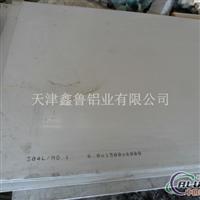 热轧铝板预拉伸铝板标牌用铝板
