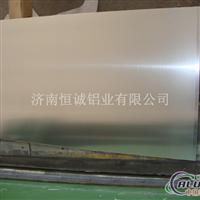 大量供应阴极铝板1070