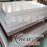 了解LF21铝板和3A21铝板有何区别