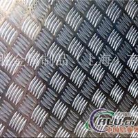 花纹铝板5052厂家批发