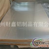 铝板  合金铝板生产厂家 财鑫铝
