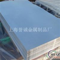 批发LY9T4合金铝板价格表