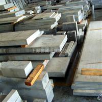 厂家7A09高强度铝材7A09化学成分