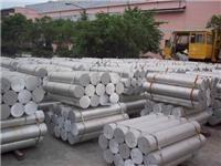 7005铝棒厂家直销氧化合金铝棒