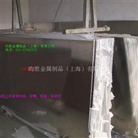 2A16铝板合金材料硬度多少。