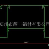供氧设备铝合金型材