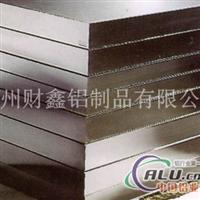 徐州铝板 江苏铝板生产厂家