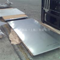 7075进口铝板 7075铝板批发