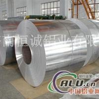 铝皮供应商、保温铝皮0.5毫米铝皮
