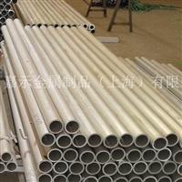 供应5052铝管,5052铝管力学性能