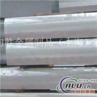 7028T6进口铝板散卖