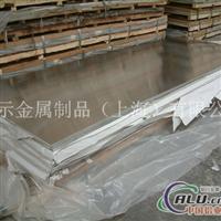 7075铝板航空铝板 耐磨铝板