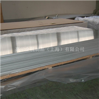 7003铝板 7003铝板 7003铝板