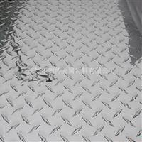 专用铝板,5052防滑铝板