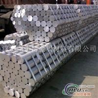 铝棒生产厂家,直销1060铝棒