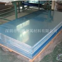 7005铝板生产厂家