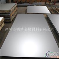 进口阳极氧化镜面铝板