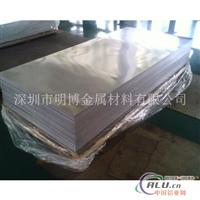 2a12铝板报价,2A12铝板厂家