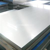 7050铝板生产厂家