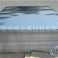 5052铝板生产厂家