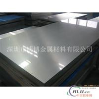1100高纯度铝板1100铝板厂家