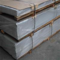 5083铝板生产5083牌号厂家