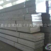 5A03铝板材质指标 5A03铝板参数