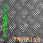 花纹铝板指针型、五条筋、菱形