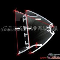 太阳能边框铝型材