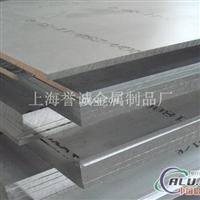 国产LY2铝板厂家直销、2A02铝方棒