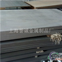 7A03铝板报价7A03机械性能