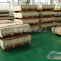 特价产品6063拉伸铝板批发