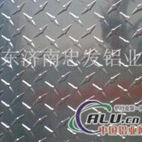 花纹铝板 花纹合金铝板