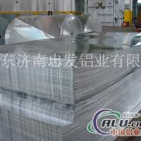 铝板 冷轧板材