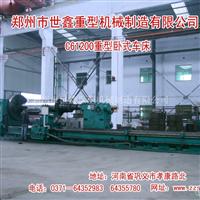 各种轧辊修复轧辊、辊芯堆焊工艺