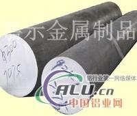 5454铝合金板 5083铝管厂家