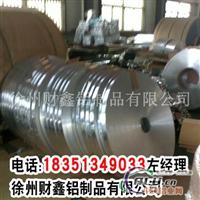 铝带40020mm铝卷带生产厂家