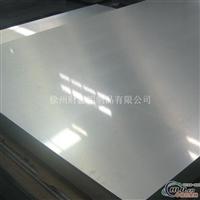 6061 T6合金铝板6061求购铝厂