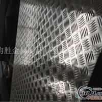 花纹铝板5A12厂家