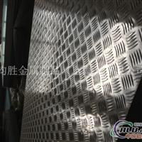 花纹铝板3003