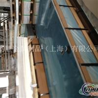 进口铝板2014