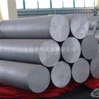 5083铝棒报价5083铝卷铝棒性能